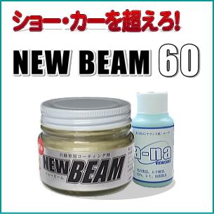 VC-NBT060